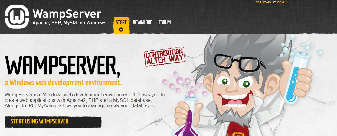 WAMP - Best Web Design Software